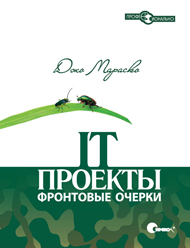 Link to Russian Edition Web Site